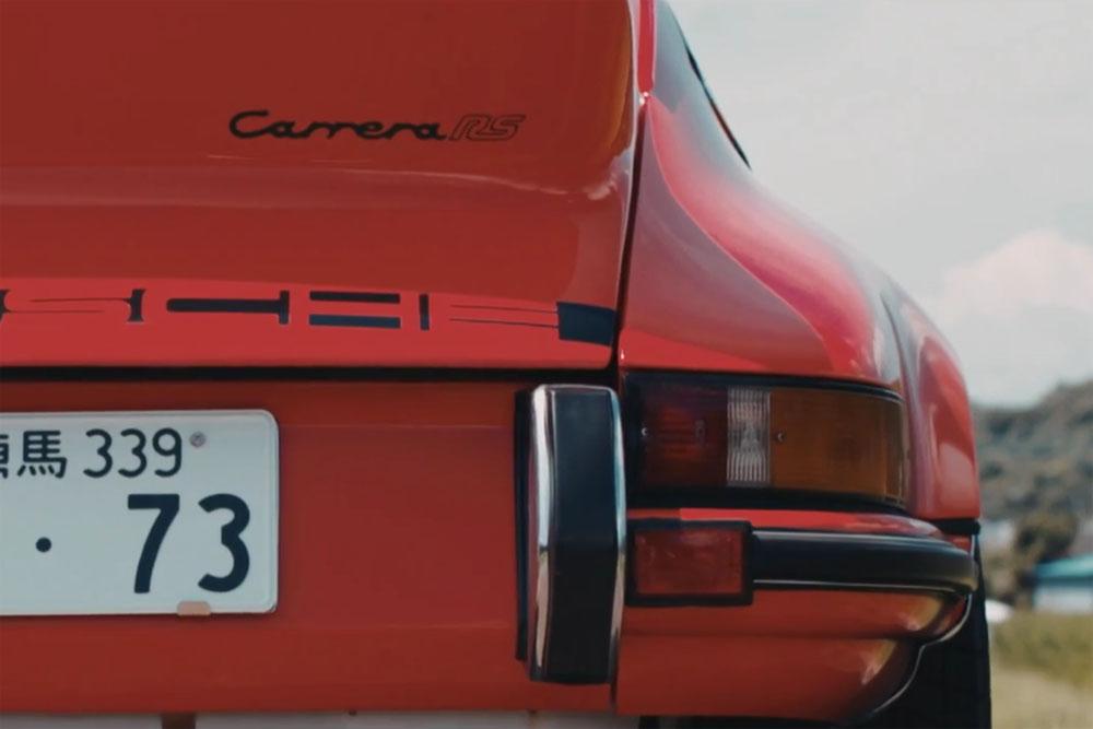 Motorhead Magazine Porsche RS Bloodline