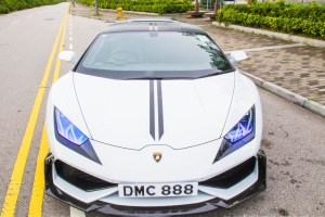 DMC Exotic Car Tuning Lamborghini Huracan LP 610-4