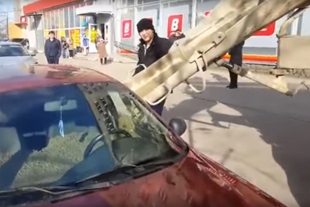 Russia Cement in Wife's Car