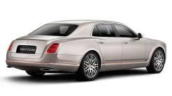Bentley Hybrid Concept Motoring Research