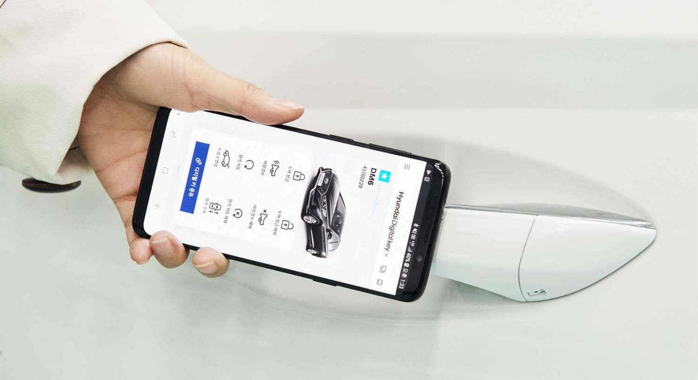 Hyundai smartphone digital key