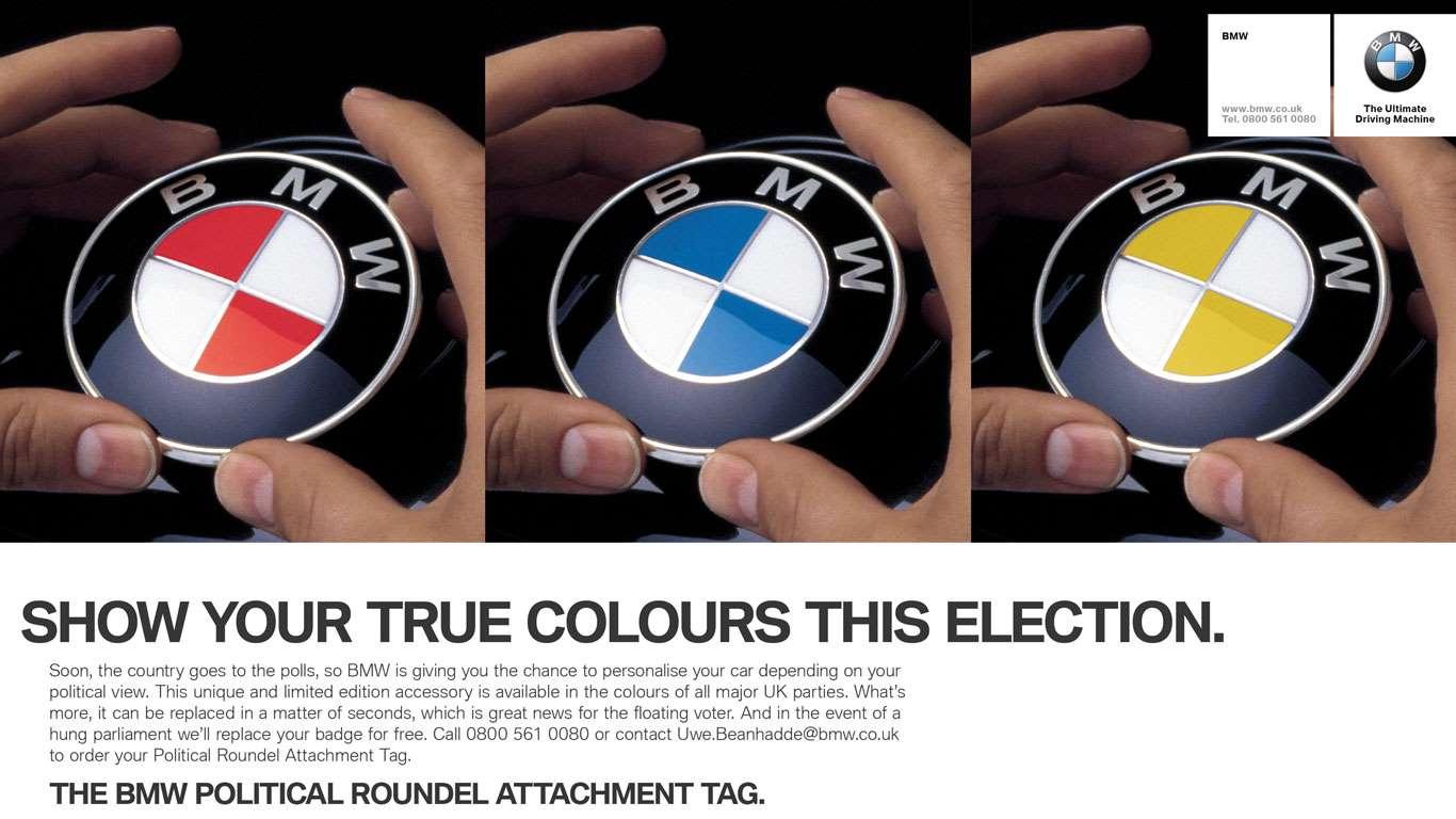 BMW PRAT