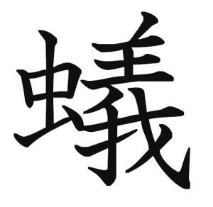 suzuki-jimny-2015-cartella-stampa-e-video-logo-jimny-ari