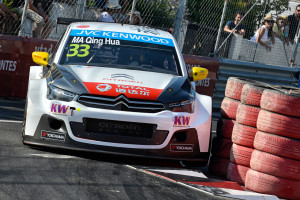 AUTOMOBILE: CIRCUITO DE VILA REAL - RACE OF PORTUGAL - WTCC-10/07/2015 A 12/07/2015