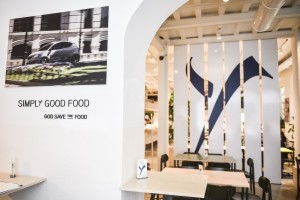 150918_Lancia_vernissage_God-Save-the-Food_05