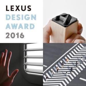 Lexus Design Awards