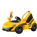 160610-mclaren-p1-toy-car-_32