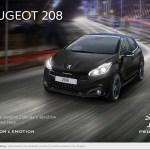 Nuovo spot Peugeot 208 Accorsi (3)