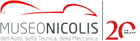 logo-20-years