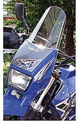 Windscherm Yamaha XT600