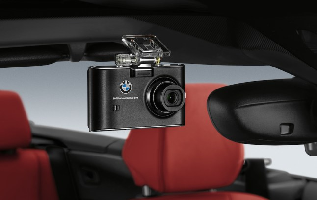 © BMW Group / Das BMW 2er Cabrio - BMW Advanced Car Eye Camera (09/2014)