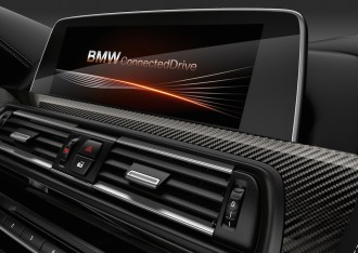 © BMW Group / Das neue BMW M6 Coupé Competition Paket (05/2015)