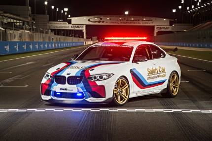 "© BMW Group / ""Official Car of MotoGP™"": BMW M2 MotoGP Safety Car der Saison 2016"