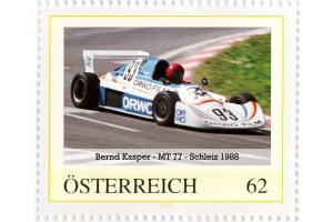 Briefmarke - Rennfahrzeuge des DDR-Motorsports - MT 77