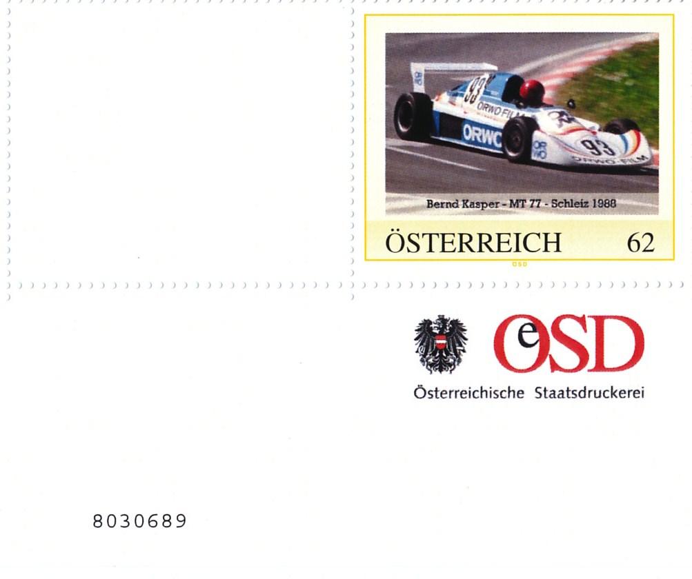 Briefmarke – Rennfahrzeuge des DDR-Motorsports – MT 77