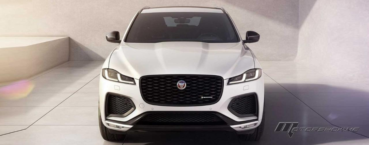 The black colour scheme continues on the mirror caps, bumper vents, grille, rear bumper and lower door panels. Jaguar F Pace Gets R Dynamic Black Model And Enhanced Technology