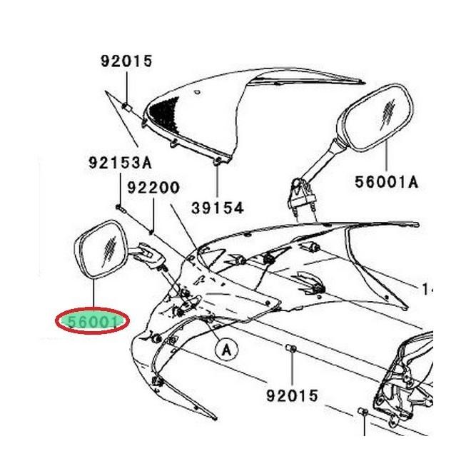 Achat retroviseur gauche zx6r 560010084 KAWASAKI MOTOSHOP 35
