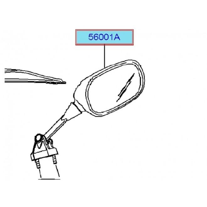 Achat retroviseur droit zx6r 560010040 KAWASAKI MOTOSHOP 35