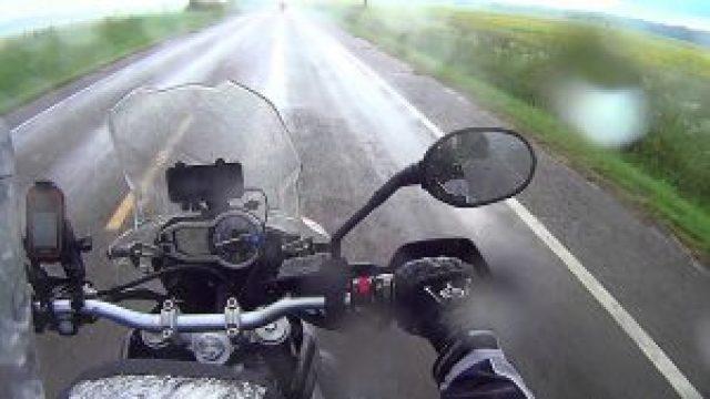 Yağmurlu havada sürüş