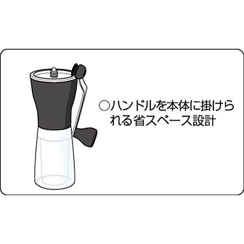Achat Hario moulin à café manuel Slim MSS-1B 24 grammes