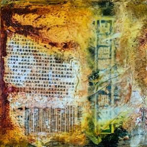 Quiet - Susan St John Gliner