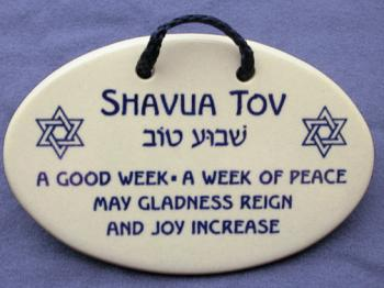Shavua tov a good week a week of peace may gladness reign and joy increase hebrew