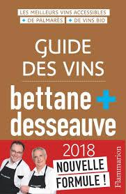 Guide des vins Bettane et Desseauve