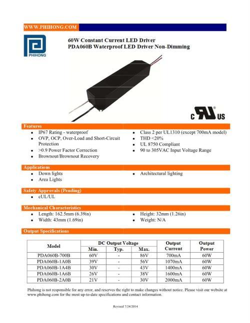 small resolution of 38v wiring diagram
