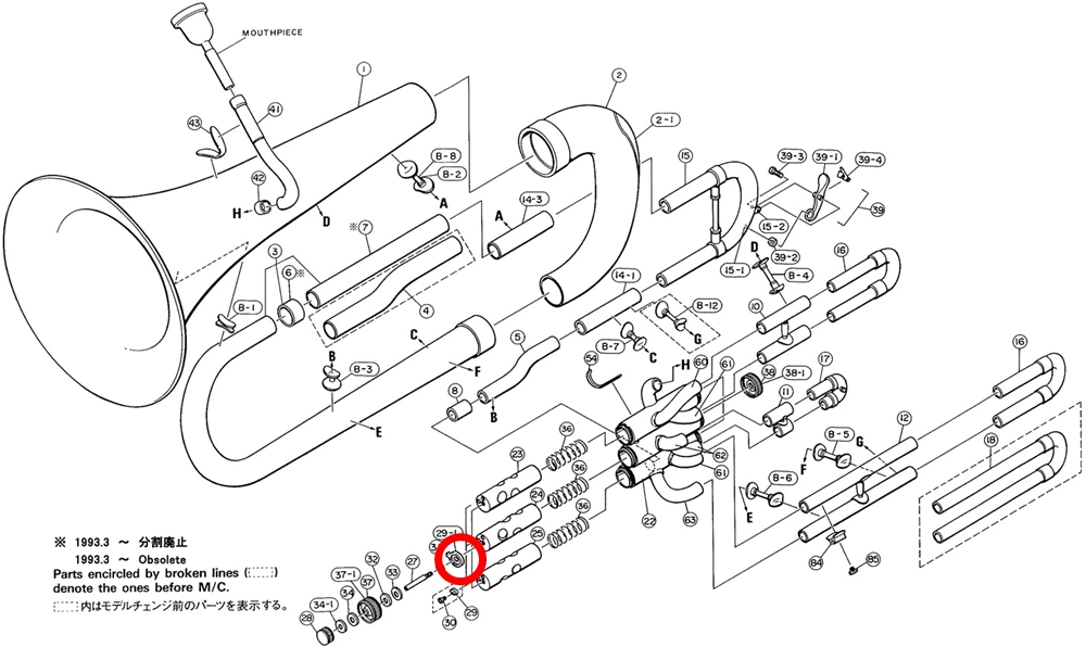 Mouthpiece Express : Yamaha Valve Guides Tuba Sousaphone