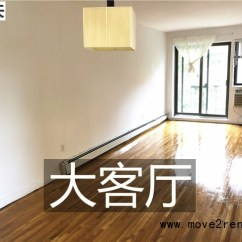 Commercial Kitchen For Rent Nyc Reclaimed Wood Island 2880美元纽约森林小丘干净整洁3房2卫浴出租近71街地铁站屋新天推荐 平层 价格