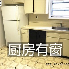 Commercial Kitchen For Rent Nyc Faucet 2880美元纽约森林小丘干净整洁3房2卫浴出租近71街地铁站屋新天推荐 平层 价格