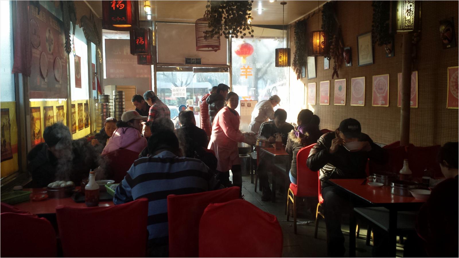 Restaurant Beijing - Breakfast time