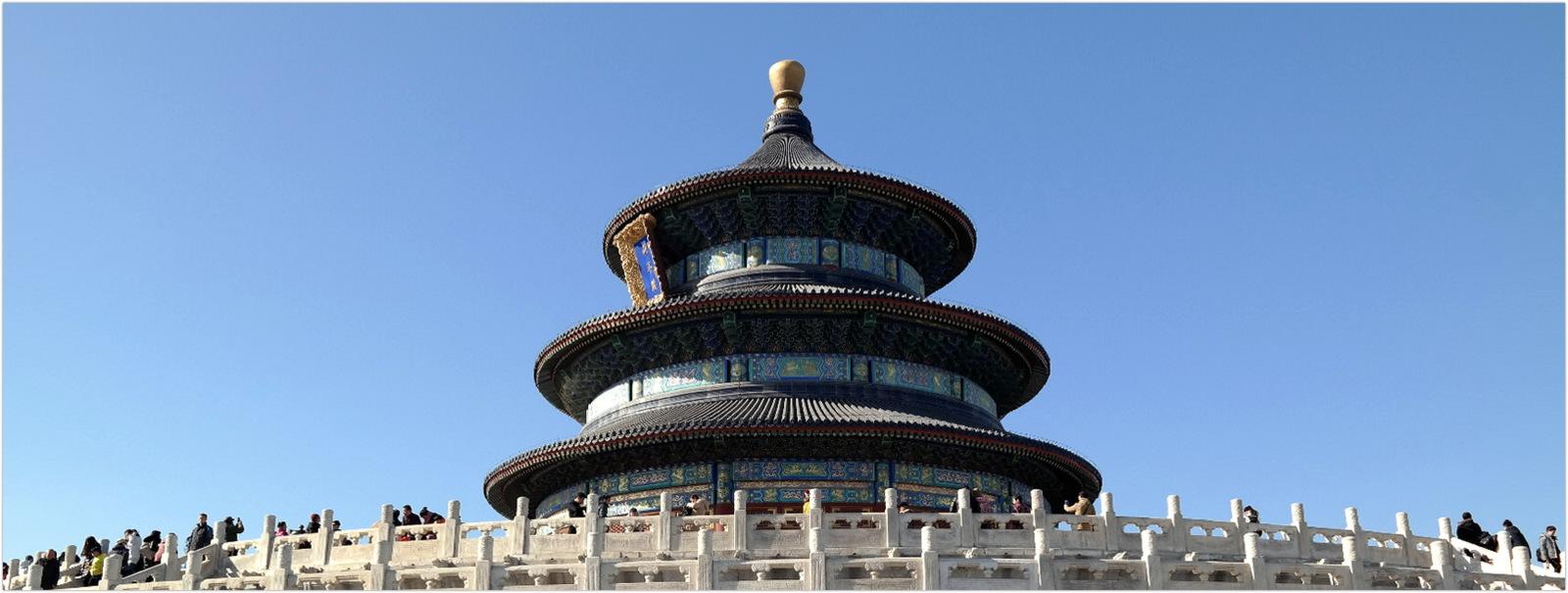China - Beijing - Temple of Heaven
