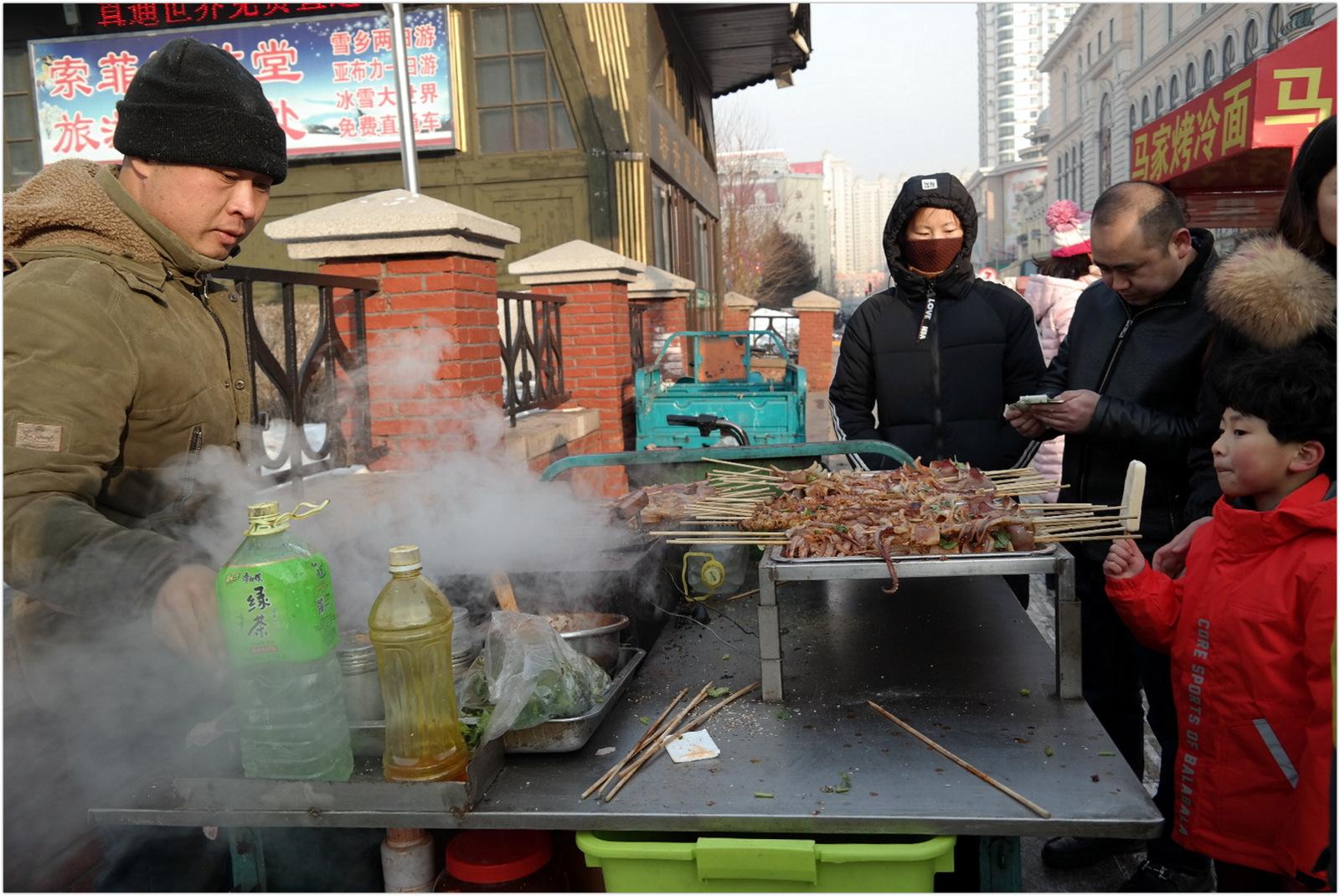 China Harbin Main street