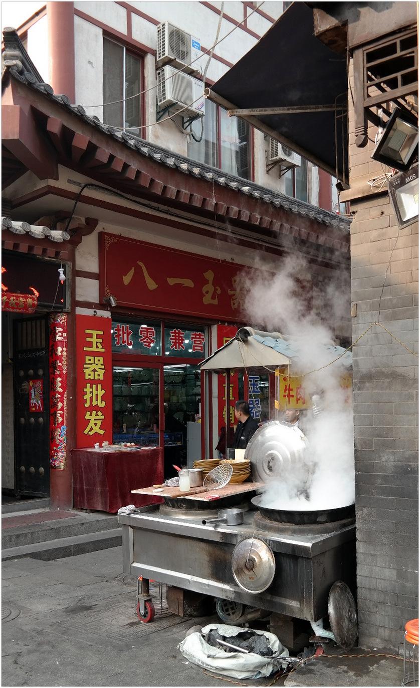 China - XiAn - Street food