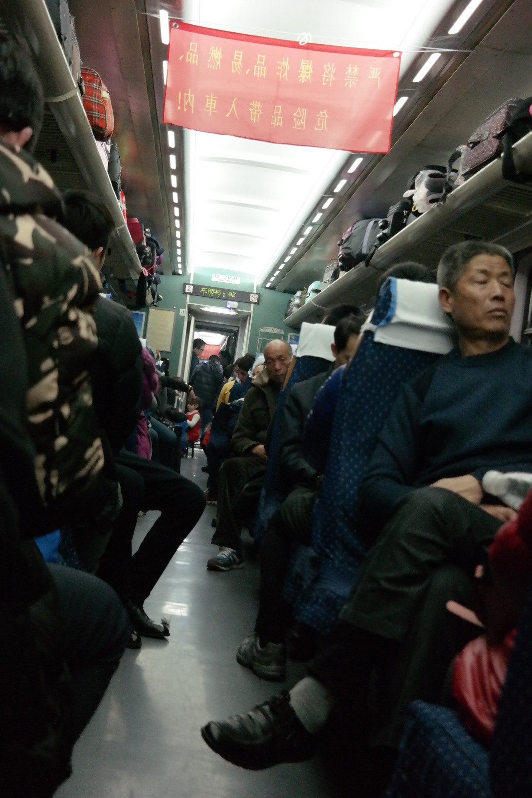 China - Train - Hard Seat Wagon