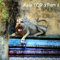 Move Our World Blog Voyage Top 3 Asie Inde Pondicherry