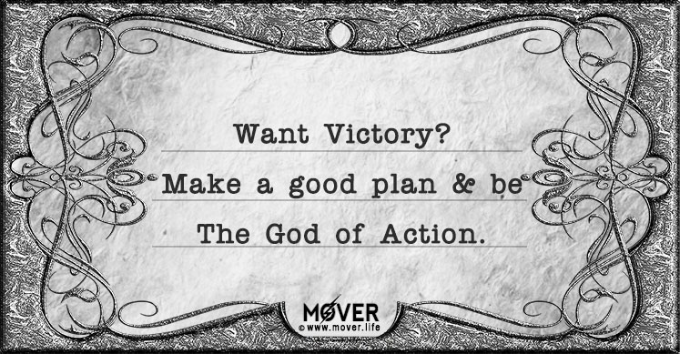 God-of-Action