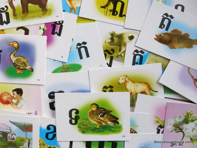 A collection of Khmer language flashcards.