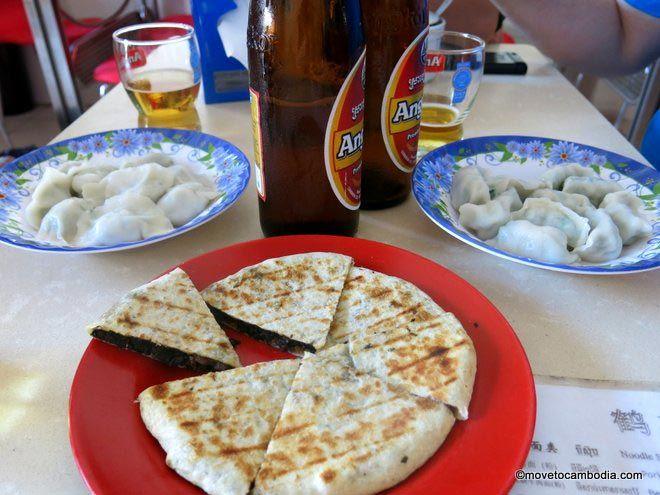 Herk Fung Chinese Restaurant Phnom Penh