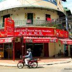 Chinese noodle shop Man Hao Ji Phnom Penh
