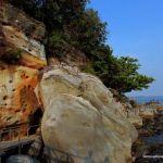 Ream National Park Cambodia