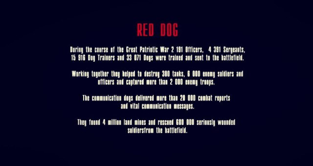 Red Dog by Nonstop Media