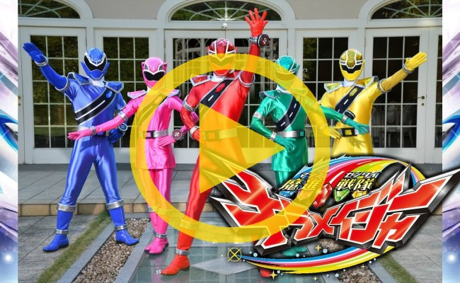 Mashin Sentai Kiramager Episode Zero 2020 Official Hd