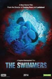ฝากไว้..ในกายเธอ The Swimmers (2014)