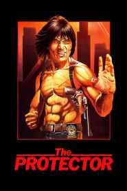 กูกู๋ปืนเค็ม The Protector (1985)