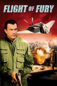 ภารกิจฉีกน่านฟ้ามหากาฬ Flight of Fury (2007)