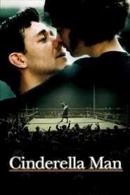 ซินเดอเรลล่า แมน วีรบุรุษสังเวียนเกียรติยศ Cinderella Man (2005)