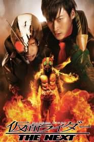 มาสค์ไรเดอร์ เดอะเน็กซ์ Kamen Rider – The Next (2007)
