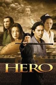 ฮีโร่ Hero (2002)
